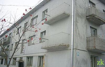 Смешной балкон----