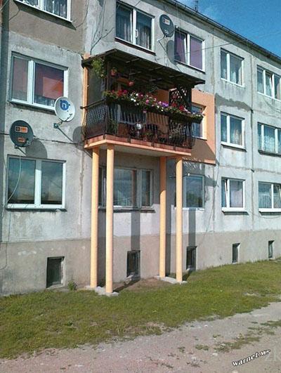 смешной --балкон