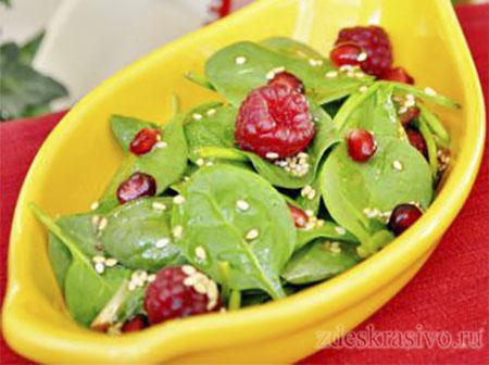 salat-iz-maliny