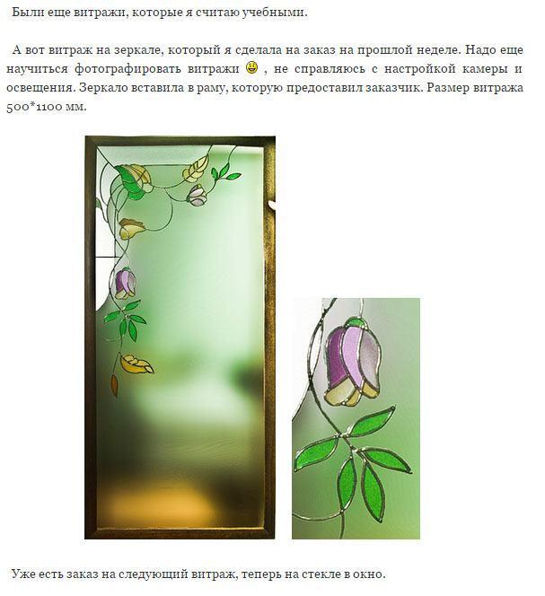 Отзывы о курсе Киселевой-2
