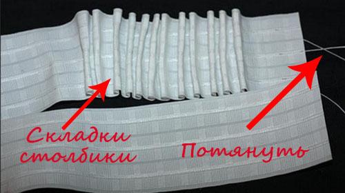shtornaja-lenta-skladki_stolbiki