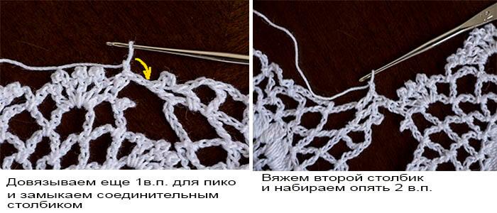 Soedinenie_pervogo_i_vtorogo_motivov_salfetki_kryuchkom_2