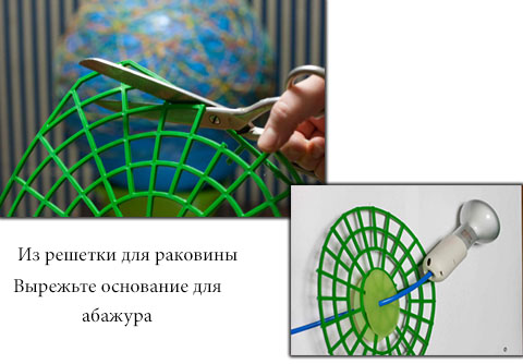 Abazhur_dlya_torshera_iz_nitok-3