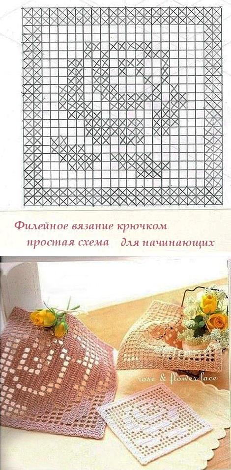 Fileynoe-vyazanie_kruchkom-shema-dlya_nachinauchih