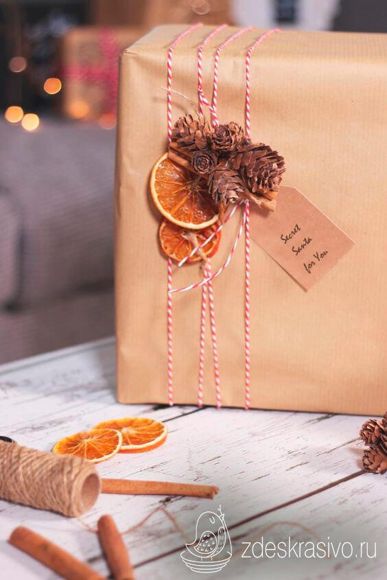 Idei_s_suhimi_apelsinami
