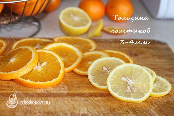 Apelsiny_Narezat_lomtikami