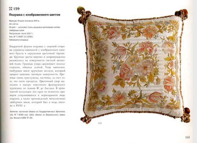 Тамбурная вышивка, Франция, XVIII век